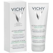 Vichy Action Intégrale Vergetures 200 ml