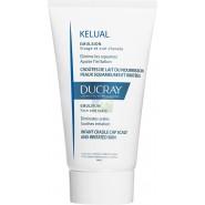 Ducray Kelual Emulsion Croûte de Lait 50 ml