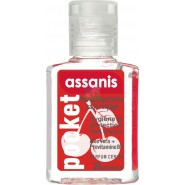 Assanis Pocket Gel antibactérien Parfum Cerise 20 ml