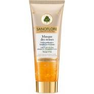 Sanoflore Masque des Reines 75 ml