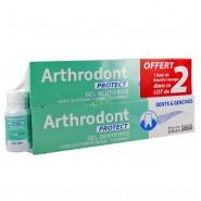 Arthrodont Protect Gel Dentifrice Fluoré 2 x 75 ml + Bain de Bouche 15 ml OFFERT