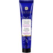 Sanoflore Crème Mains Nourrissante Aromatique - Se Concentrer 30 ml