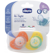 Chicco Sucette Physio Air Silicone Phosphorescente 6-12 mois x 2