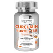 Biocyte Curcumin Forte x 90