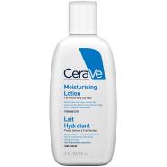 CeraVe Lait Hydratant 88 ml